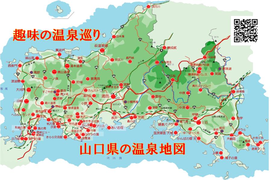 山口 県 地図 山口県 地理・地形・地図 47Prefectures